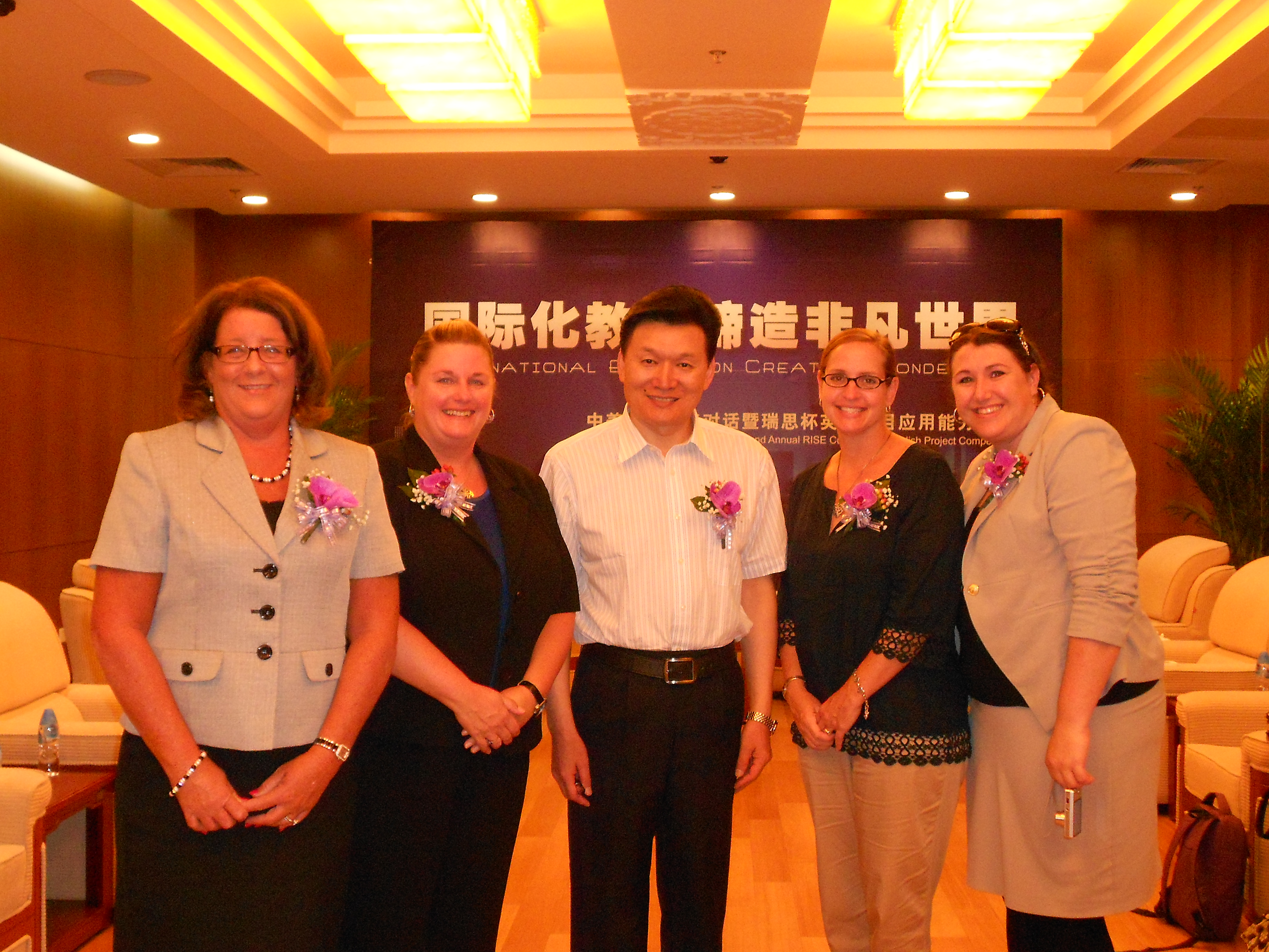 St. Lucie County Administrators Visit China